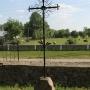 Brzozowa - cmentarz przy kościele p.w. Św. Jana Chrzciciela