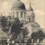 Sobór p. w. Św. Mikołaja na pocztówce z końca XIXw. Ze zbiorów Jana Murawiejskiego