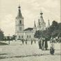 Widok cerkwi wg. pocztówki z początku XX wieku.