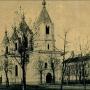 Dawna cerkiew wg. pocztówki z początku XX wieku.