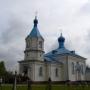 Cerkiew Zaśnięcia Najświętszej Maryi Panny