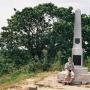 Obelisk z 1928 r. na pamiątkę odzyskania niepodległości ustawiony na Górze Zamkowej.
