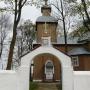 Cerkiew par. p.w. św. Michała Archanioła z 1864 r.