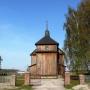 Kościół fil. p.w. Narodzenia NMP z 1742 roku.