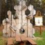To również dzieło supraskich artystów z Liceum Sztuk Plastycznych.