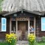 Białostockie Muzeum Wsi