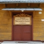 Muzeum Kultury Materialnej