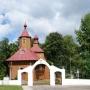 Cerkiew prawosławna p.w. Przemienienia Pańskiego z końca XVIII w.