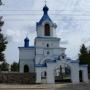 Zabytkowa cerkiew prawosławna par. p.w. Zaśniecia NMP