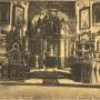 Wnętrze soboru św. Mikołaja na pocztówce wydanej w okresie niemieckim (1915-1919. Ze zbiorów J. Murawiejskiego.