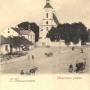 W czasie gdy powstało to zdjęcie wykonane przez J. Sołowiejczyka w 1897 roku w budynku niedawno jeszcze istniejącego szpitala, mieściły się drobne zakłady i sklepy. Ze zbiorów J. Murawiejskiego.
