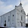 Kościół p.w. Świętej Trójcy,