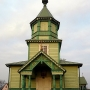 Cerkiew pw. Podwyższenia Krzyża Świętego