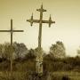 Stary przydrożny krzyż.