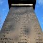 Obelisk ofiar pogromu żydowskiego w 1906r w Białymstoku.