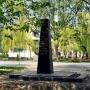 Pomnik Bohaterów Getta. Cmentarz żydowski (1941-1943r)