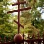 Cerkiew Przemienienia Pańskiego