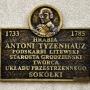 Podskarbi litewski Antoni Tyzenhaus to ważna postać dla Sokółki. Jego działalność przyczyniła się do rozwoju rzemiosła w mieście a liczne inwestycje przesądziły o urbanistycznym układzie miasteczka.