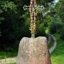 Pamiątkowy kamień z 1655 roku.