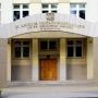 Liceum Ogólnokształcące im. Św. Królowej Jadwigi
