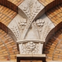 Cerkiew Hagia Sophia (Mądrości Bożej) 1987- 1998