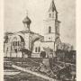 Cerkiew św. Apostołów Piotra i Pawła Cerkiew Kazańskiej Ikony Matki Bożej 1916r. Z kolekcji Aleksandra Sosny.