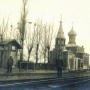 Cerkiew św. Mikołaja Cudotwórcy w 1916r. Z kolekcji Aleksandra Sosny.
