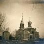Cerkiew św. Mikołaja Cudotwórcy w 1915r. Z kolekcji Aleksandra Sosny.