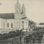 Zdjęcie kościoła z okresu 1916 - 1918 r.