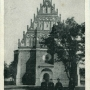 Pocztówka przedstawiająca kaplicę zamkową, rok wyd. ok. 1920.