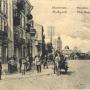 Widok z ulicy Niemieckiej (obecna Kilińskiego)na widniejący w oddali ratusz i znajdujący się za nim sobór p.w. Św. Mikołaja.Pocztówka z około 1914 roku ze zbiorów J. Murawiejskiego