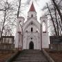 Kościół p.w. św. Antoniego Padewskiego