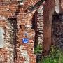 Ruiny kościoła p.w. Świętej Trójcy
