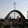 Kaplica greko-kat., ob. prawosławna cmentarna p.w. MB Opiekuńczej