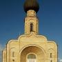 Cerkiew p.w. Zaśnięcia Najświętszej Maryi Panny