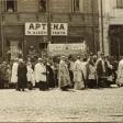 Rynek Kościuszki